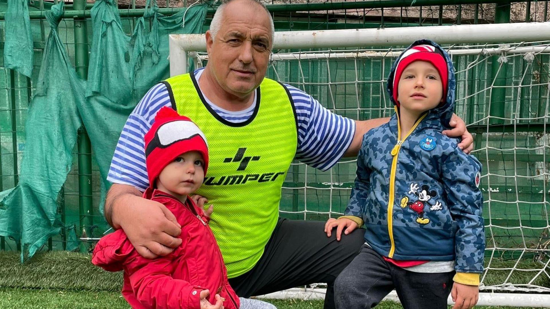 Борисов с внуците:  Играта ни върви!