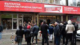 БСП обяви подкрепа за втори мандат на Румен Радев