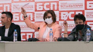 """БСП ще подкрепи кабинет на """"Има такъв народ"""", но постави 5 условия"""