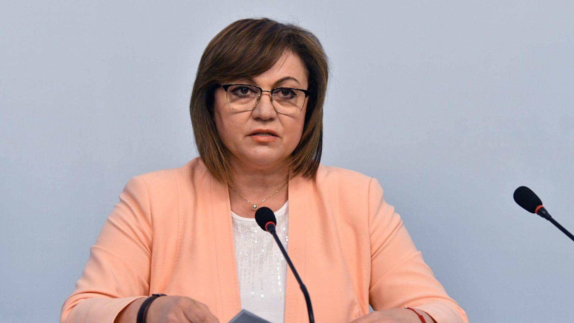 Нинова за проф. Кантарджиев: Хора с доказани професионални качества не трябва да се сменят