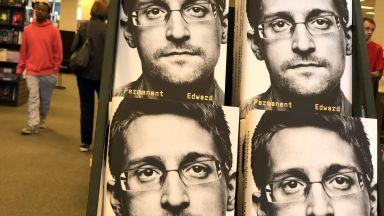 Дигитален автопортрет на Едуард Сноудън беше продаден за милиони