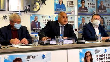 """Бойко Борисов: """"Росенец"""" повече няма да бъде закачан - бъдете сигурни (видео)"""
