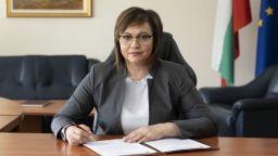 Нинова поиска прокуратурата да се самосезира за сигналите срещу Борисов