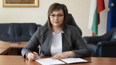 Нинова към Борисов: 4 г. плащате на хора от БСП, за да ми вземат главата