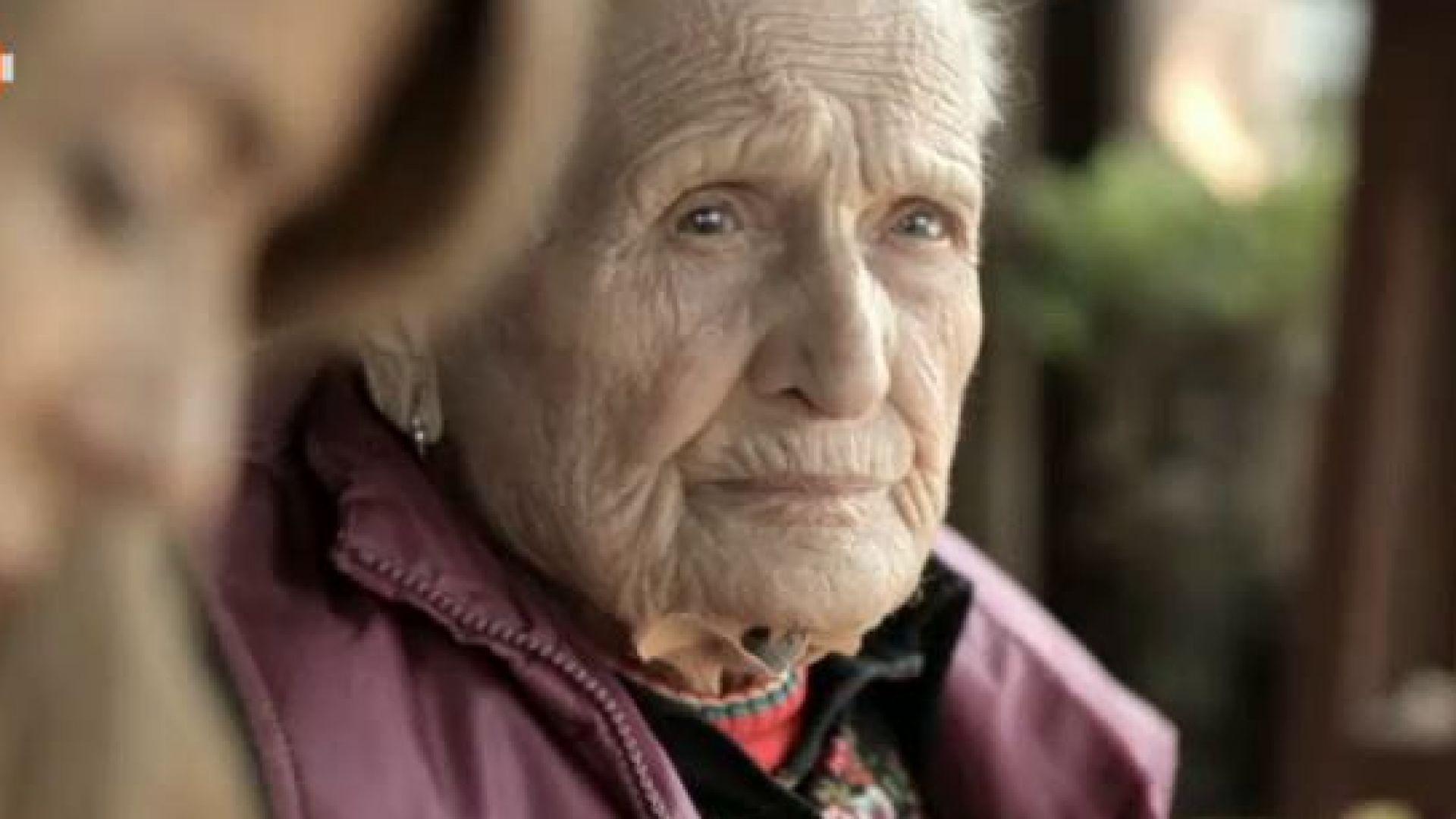 Баба Донка от Арбанаси отпразнува 103 рожден ден с бира и послание: Бъдете добри!