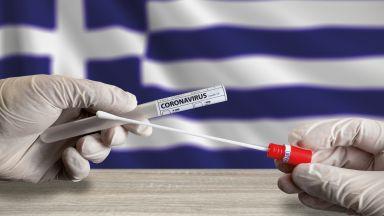 Гърция отменя 7-дневната карантина за туристи от ЕС, Шенген и още 5 държави