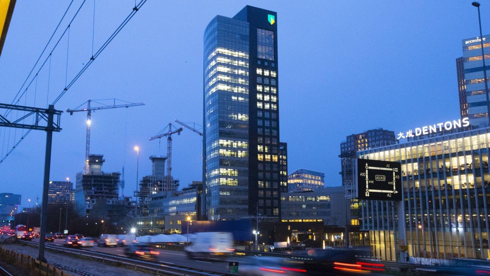 Разследване срещу ABN Amro: Плащане на 480 млн. евро и оставка на върха в Danske Bank