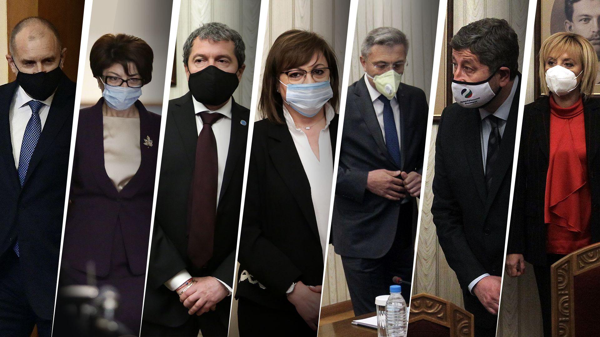 Проследихте на живо с Dir.bg: Консултации при президента за съставяне на правителство (видео)
