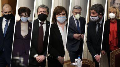 Dir.bg проследи на живо: Консултации при президента за съставяне на правителство (видео)