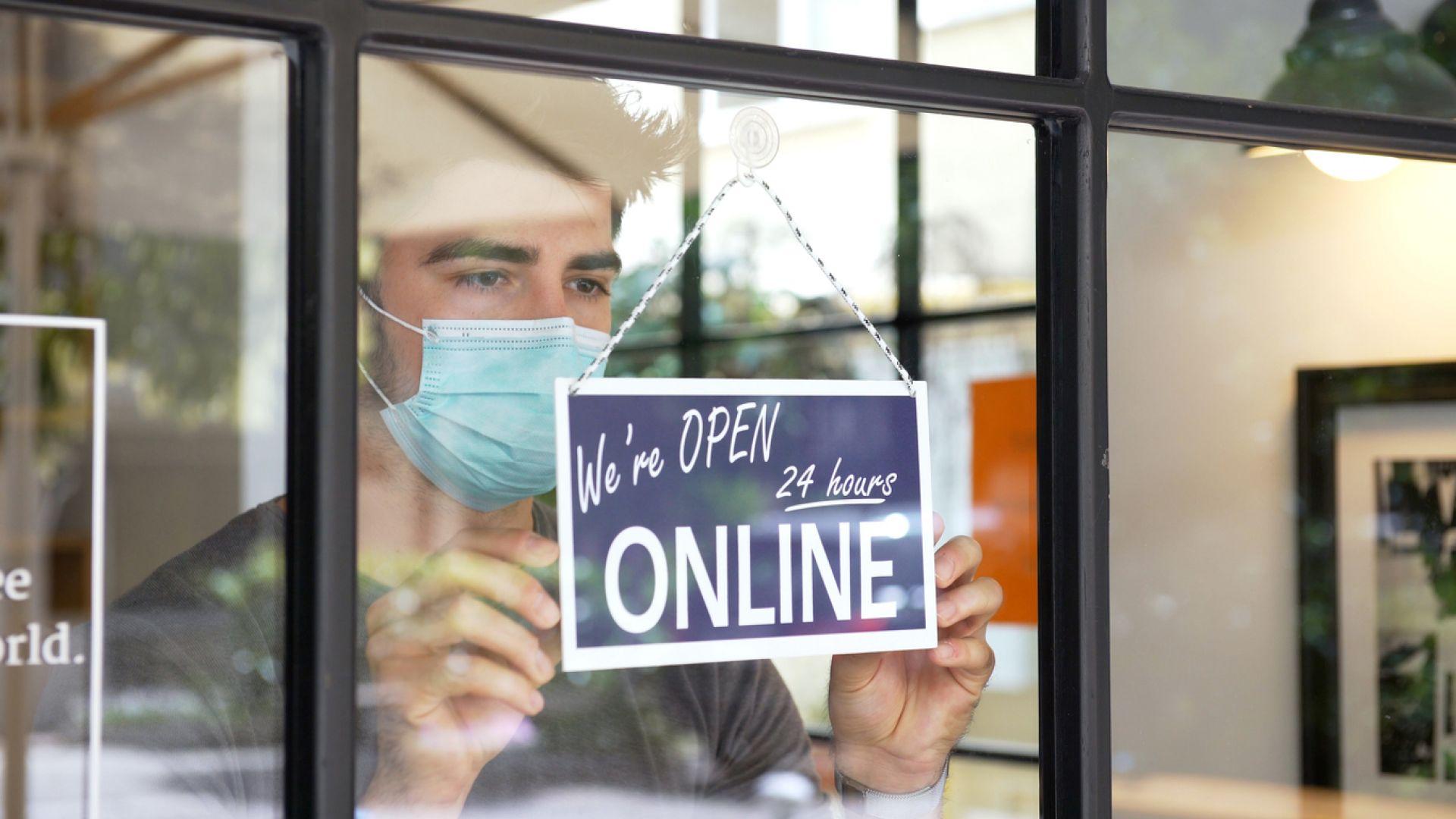 Пренасяте бизнеса си онлайн и продавате на повече клиенти