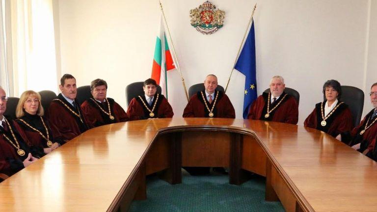 Конституционният съд (КС) обяви, че разпоредбите, с които беше създадена