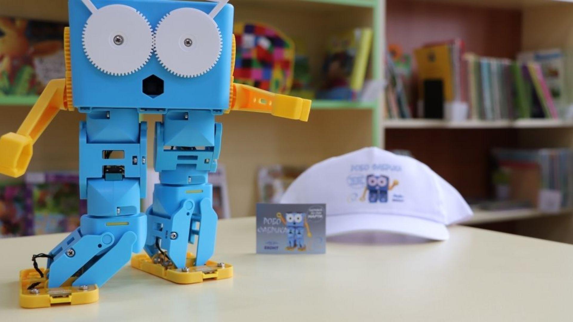 Роботът Марти влиза в живота на децата от Русе