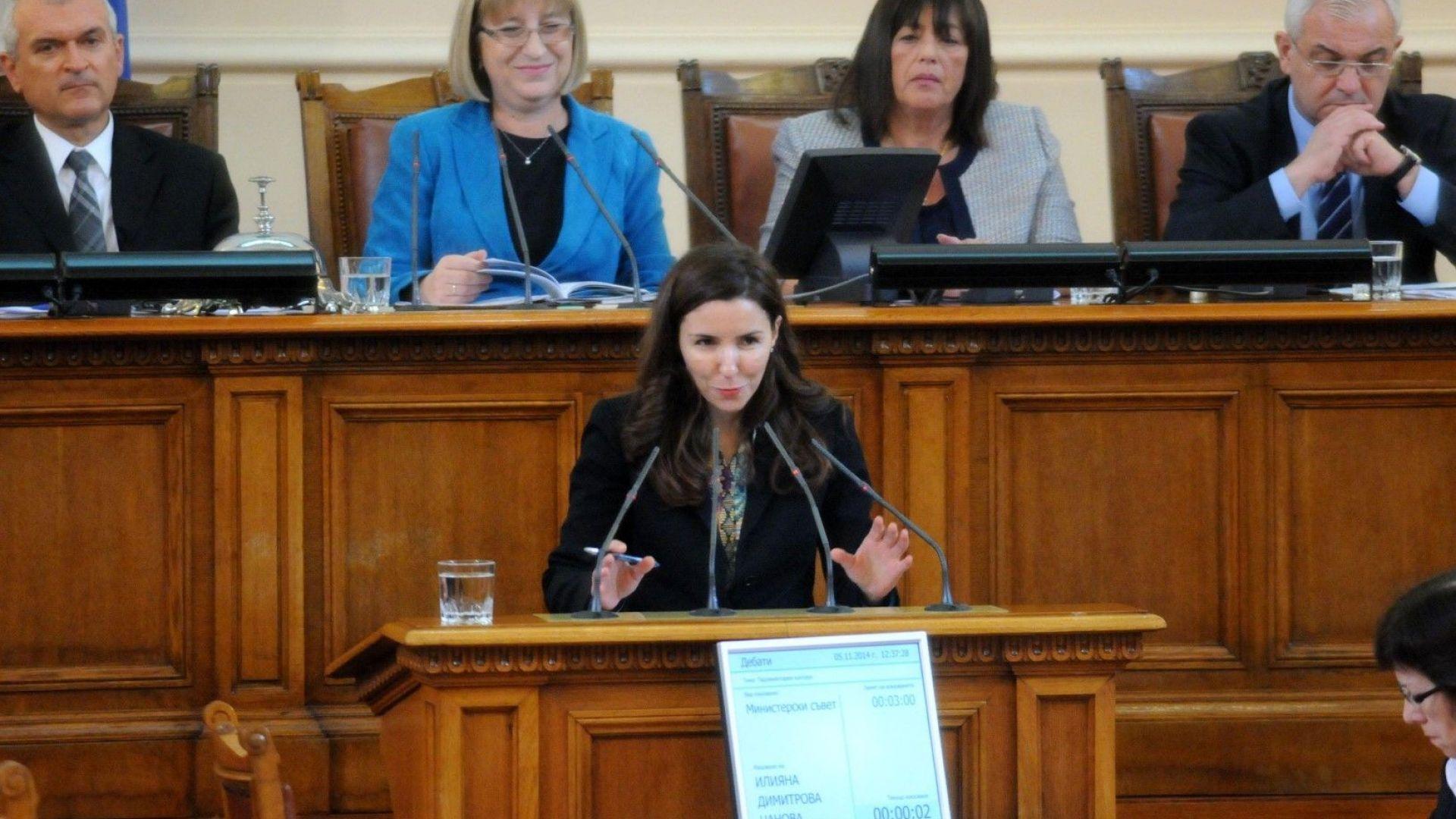 Концесионерът постави Илияна Цанова начело на Надзорния съвет на Летище София
