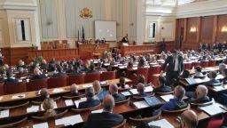 """Изслушването на Борисов в НС отпадна, ГЕРБ събра подписи за комисия """"Росенец"""""""