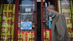 Цветни табели в Пекин показват нивото на ваксинация в сградата