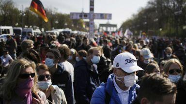 Германският КС отхвърли жалбата срещу европейския план за възстановяване