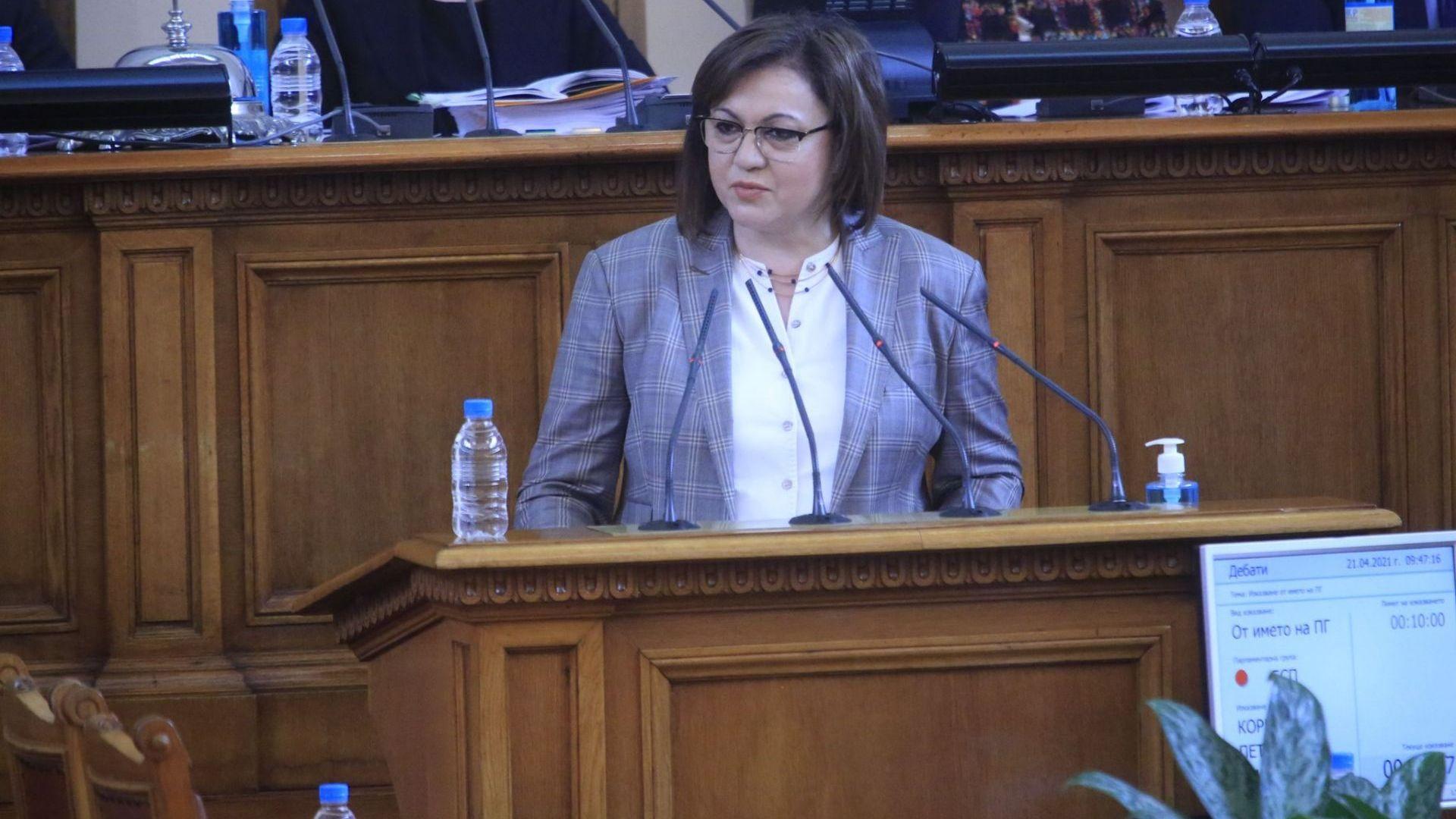 Корнелия Нинова: Разумното за страната е да се направи правителство