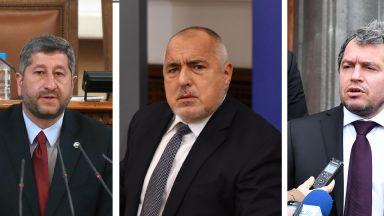 """""""Демократична България"""" и """"Има такъв народ"""" отказаха на ГЕРБ"""