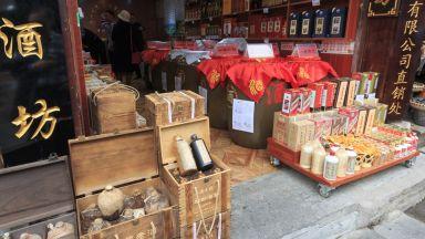 Най-скъпият алкохол в света: Маотай - любимата ракия на китайския партиен елит
