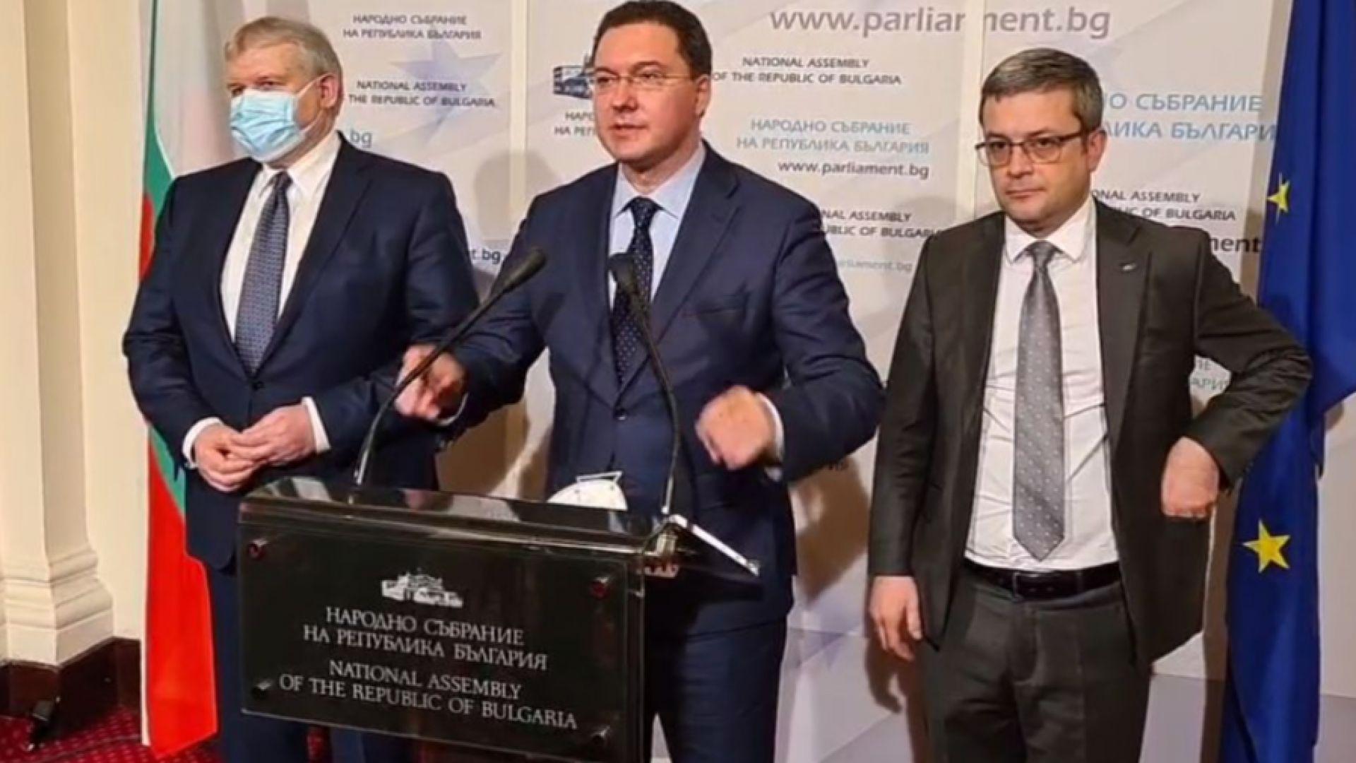 ГЕРБ: Отказът на ДБ е политическа незрялост, ще носят отговорност за предстоящия хаос (видео)