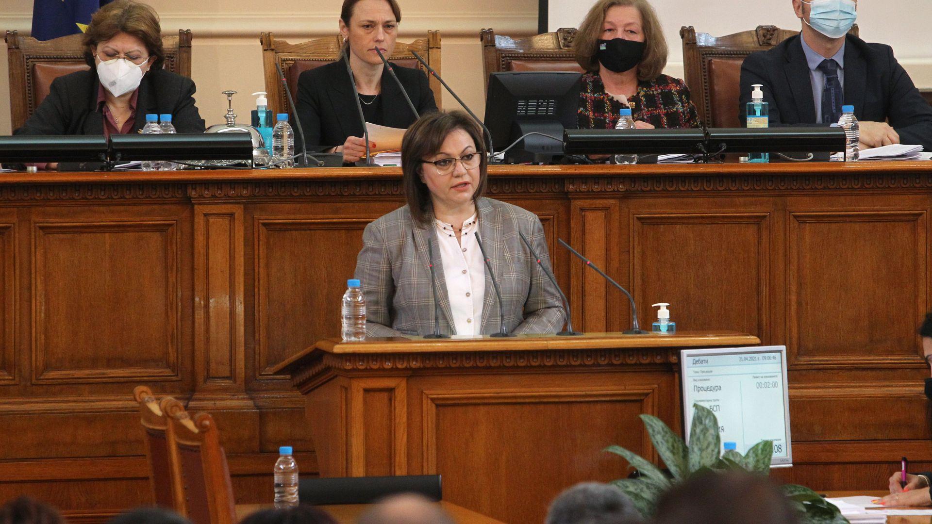 Нинова обвини Цонев, че опитал да отложи мораториума върху концесии, той отрече