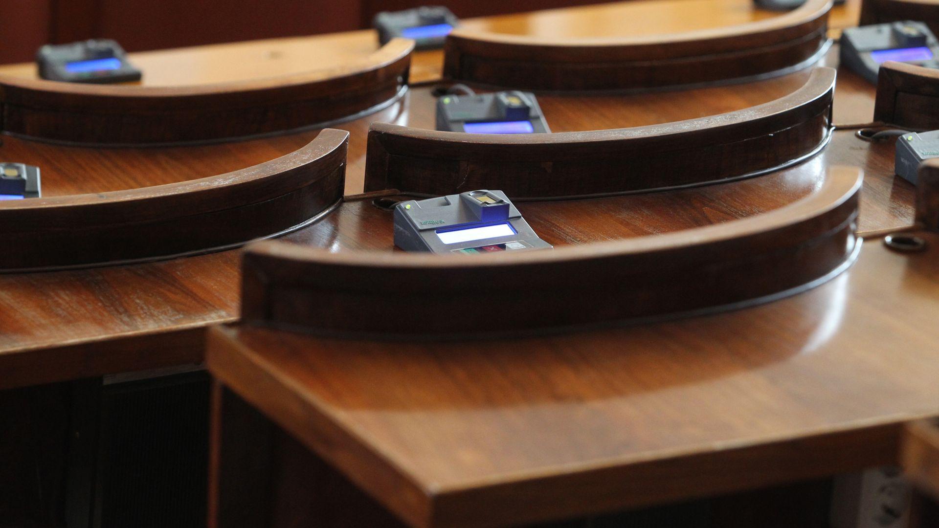 Законът за НСО не бе гласуван в комисия, липса на кворум провали заседанието
