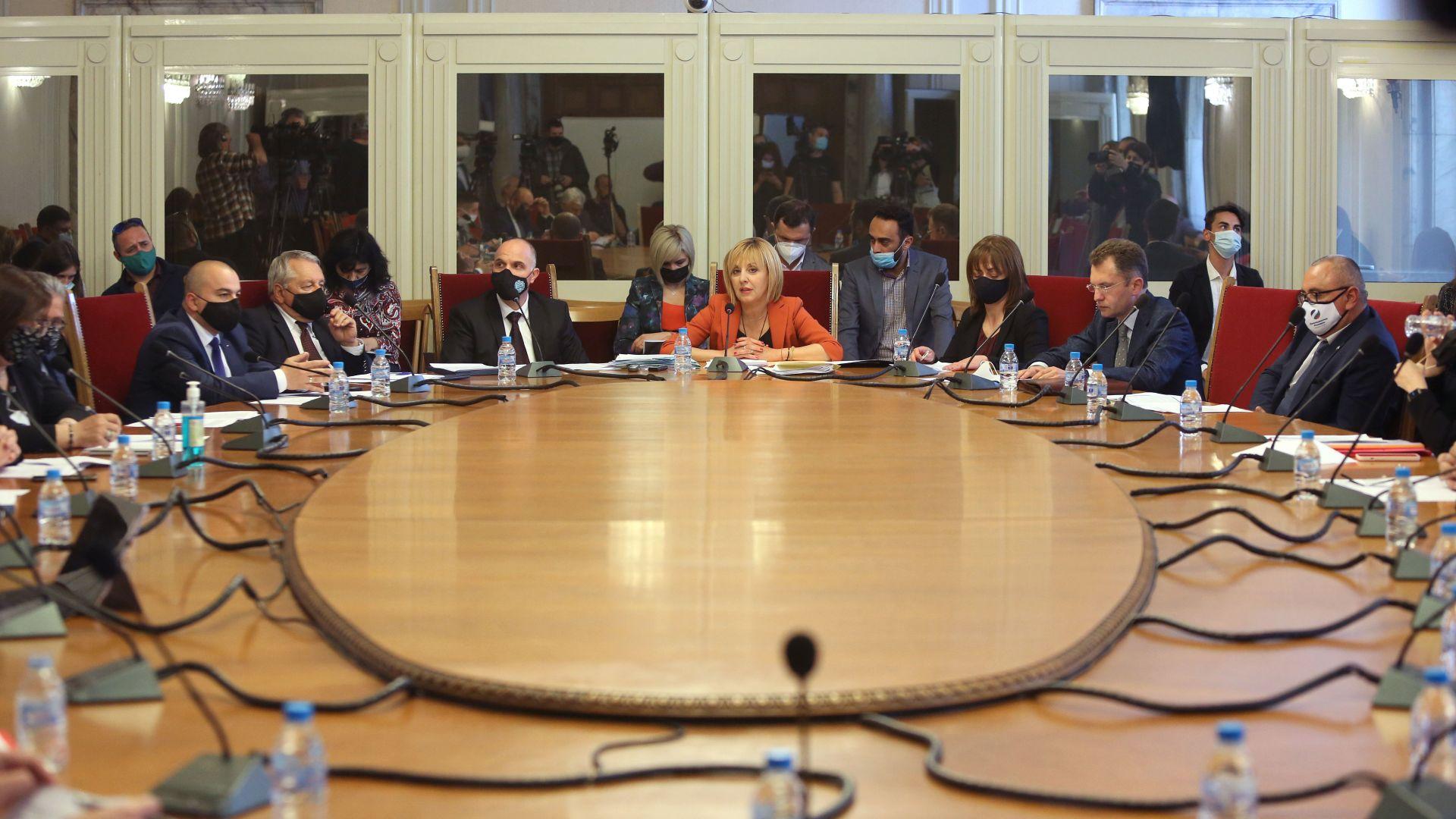 Комисията за ревизия на държавните харчове обяви 9 приоритета за 4 г. назад