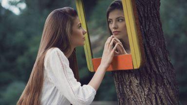 Защо взирането в собственото ни лице ни прави по-щастливи