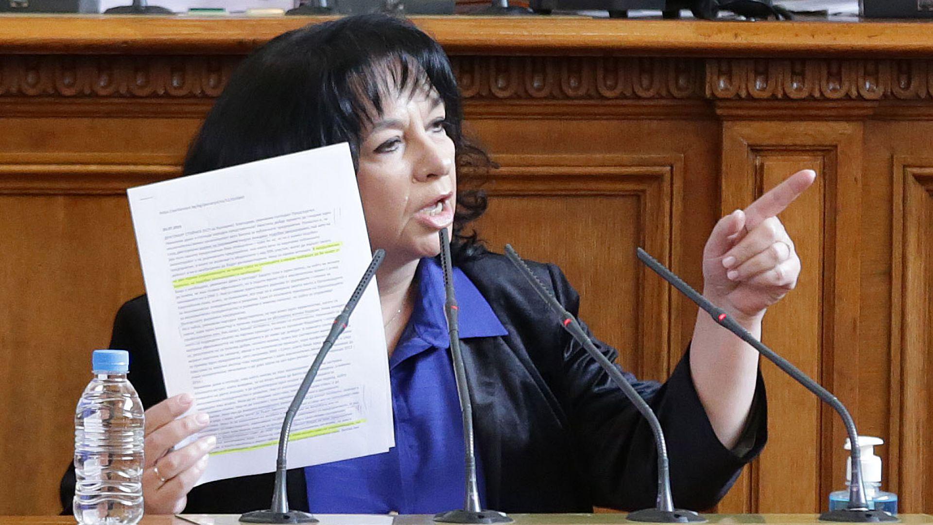 Теменужка Петкова: Служебният енергиен министър изрече куп огромни лъжи