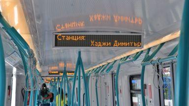 Оптимизират градския транспорт в София заради третия лъч на метрото