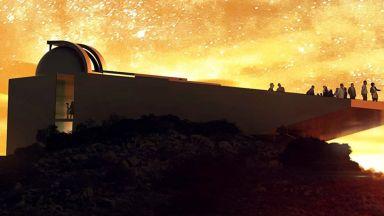 Кипър започва изграждането на супермодерна обсерватория