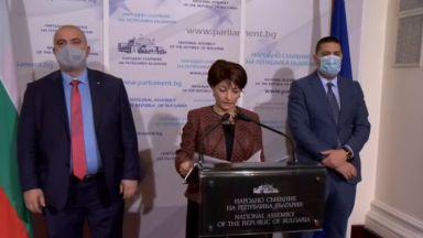 ГЕРБ ще иска тълкувателно решение на КС за мораториума върху концесиите на кабинета