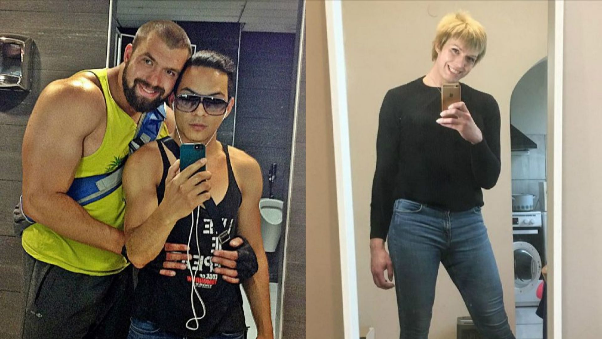 """След трансформацията от мъж към жена: Културистът от """"Фермата"""" и партньорът му се разделиха"""