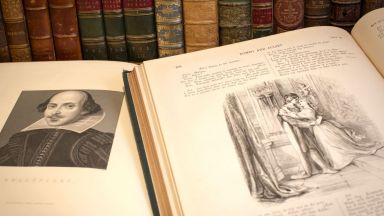Загадката Шекспир - псевдоним ли е името му?