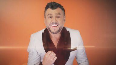 """Любо Киров представя сюрреалистично видео към новия си сингъл """"Целуни ме"""""""