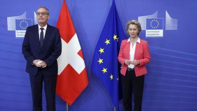 Отношенията между ЕС и Швейцария остават в задънена улица