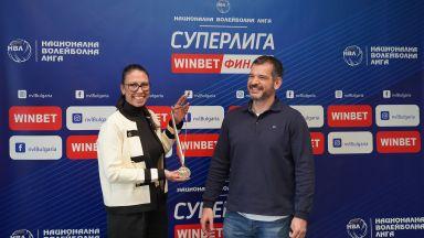 Златен медал от волейболната суперлига за златния партньор WINBET