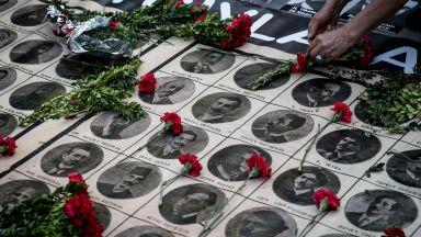 Байдън предупредил Ердоган, че ще признае арменския геноцид