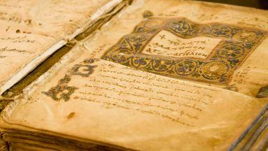 В Италия откриха откраднати страници от вековни сборници с химни