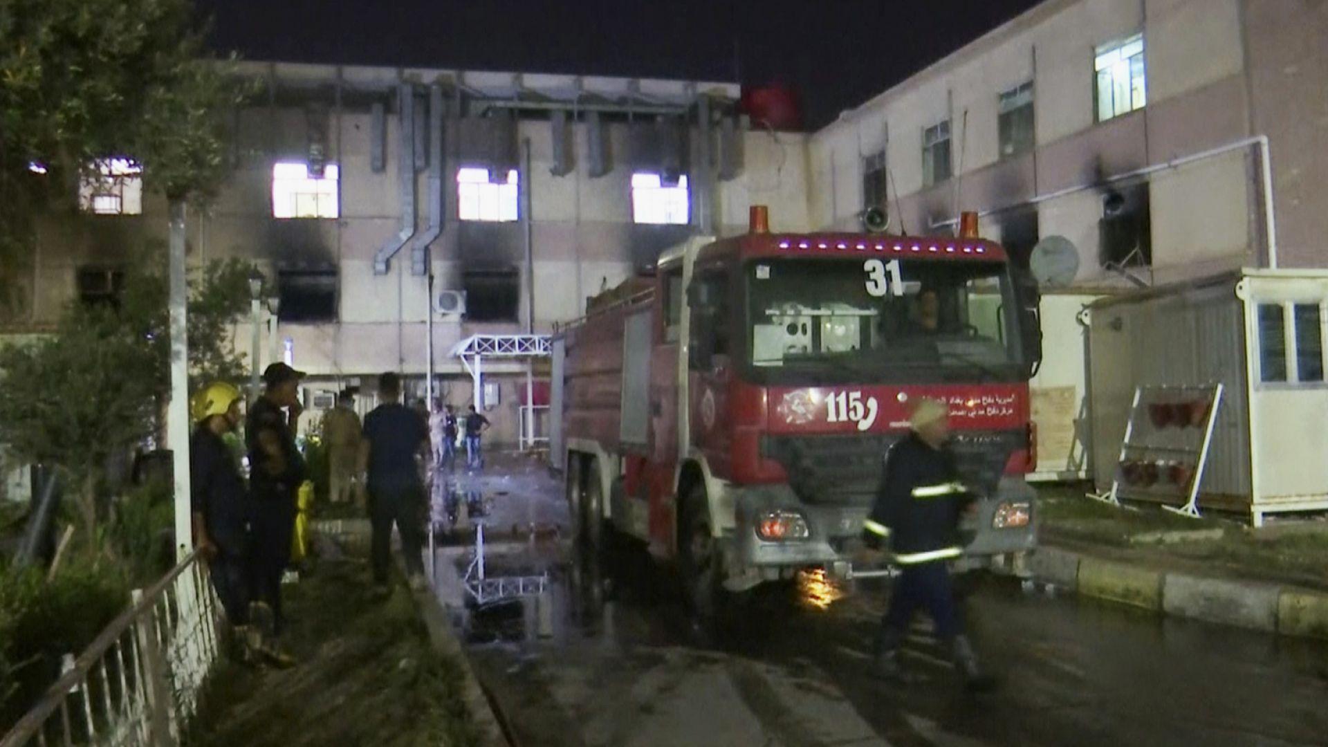 Над 80 загинали и десетки ранени при пожар в COVID болницата в Багдад
