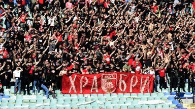 ЦСКА с очаквана позиция: 2000 билета са ни крайно недостатъчни