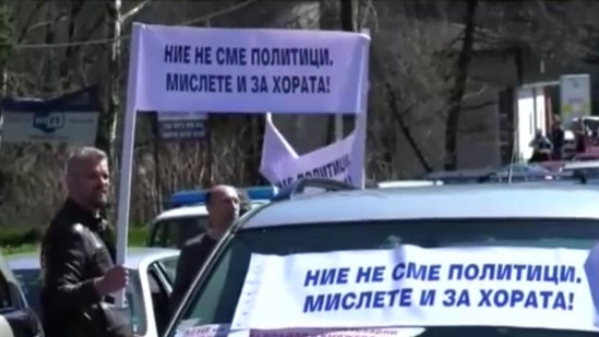 Спорен жп проект изкара на протест няколко столични квартала, Манолова също участва