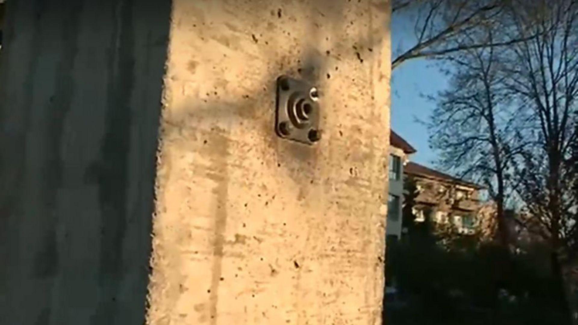 Вандали отрязаха и задигнаха вратата на училище в София