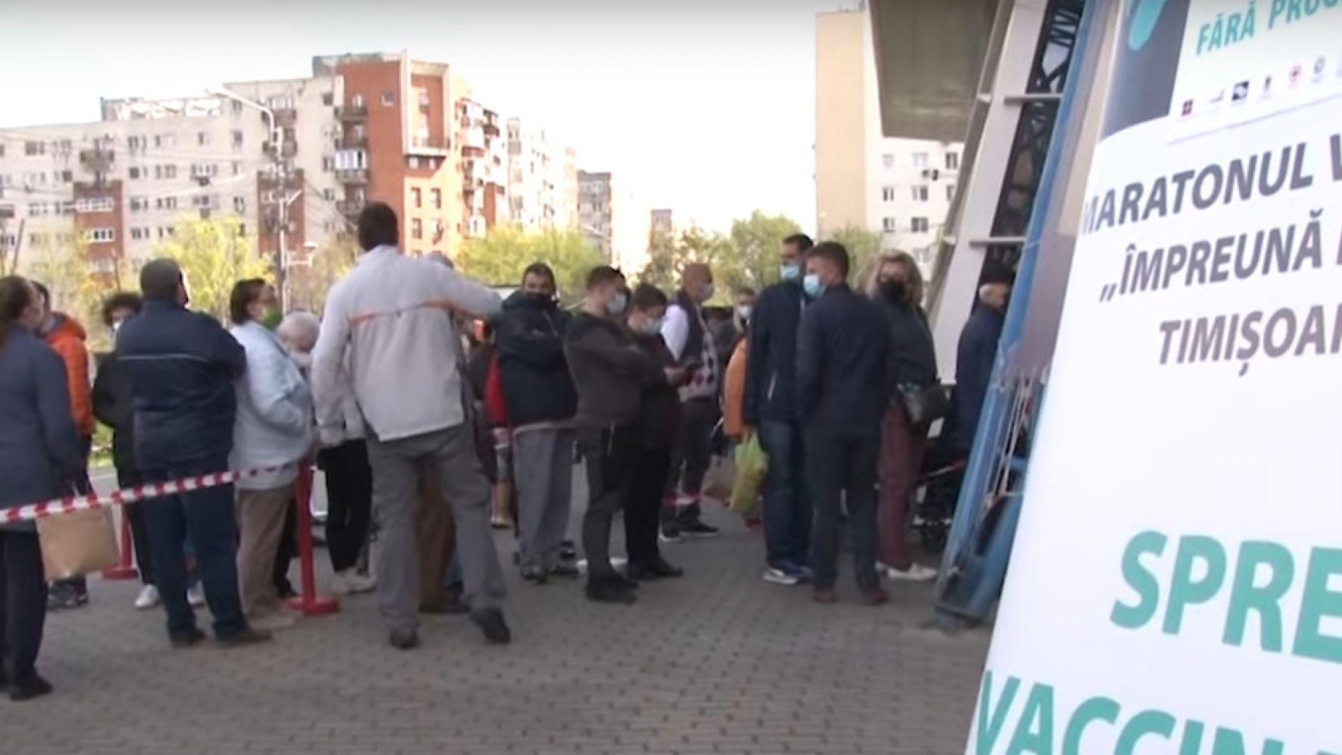 """В Букурещ организират """"ваксинационен маратон"""" (видео)"""