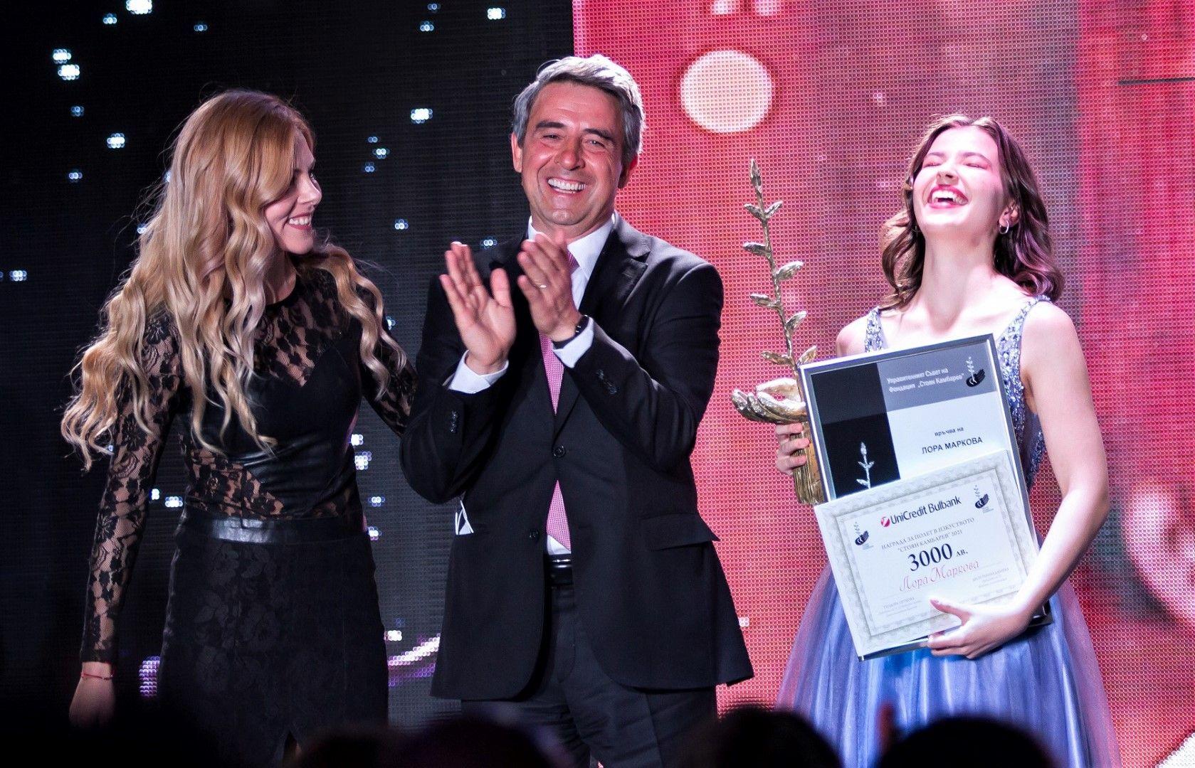 """Президентът Росен Плевнелиев и съпругата му Деси Банова връчиха Наградата за полет в Изкуството """"Стоян Камбарев"""" 2021 на 17-годишната цигуларка Лора Маркова"""