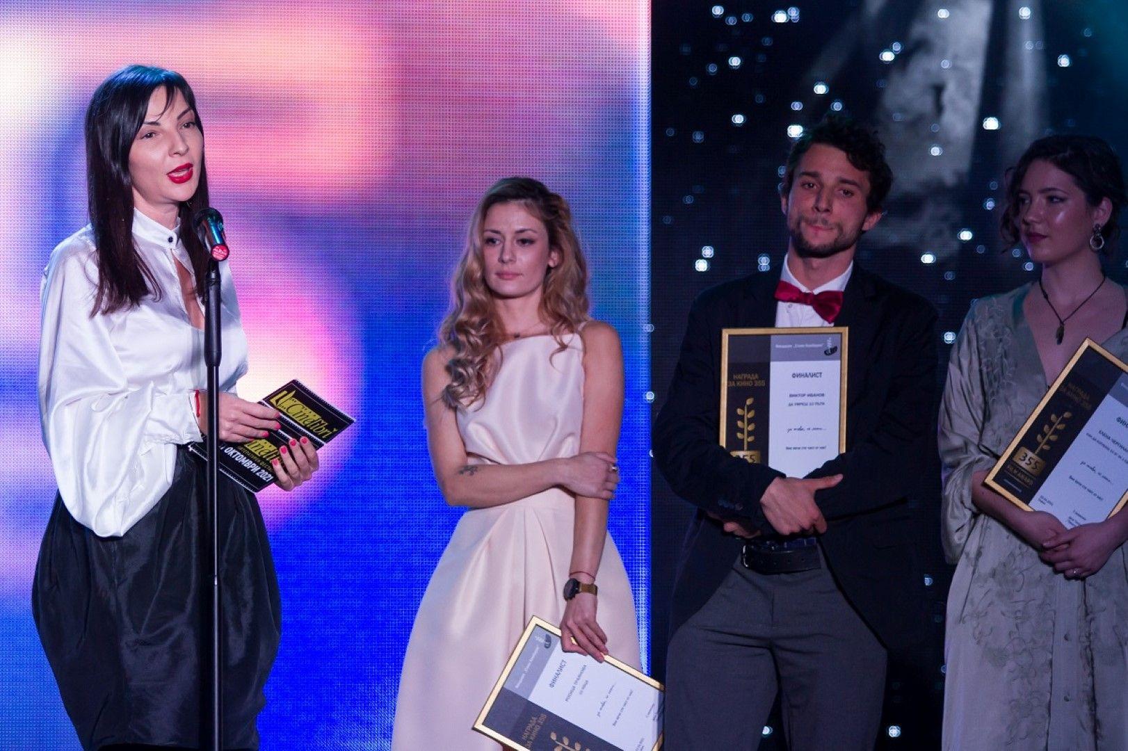Жаклин Вагенщайн с тримата финалисти на Наградата за Кино 355