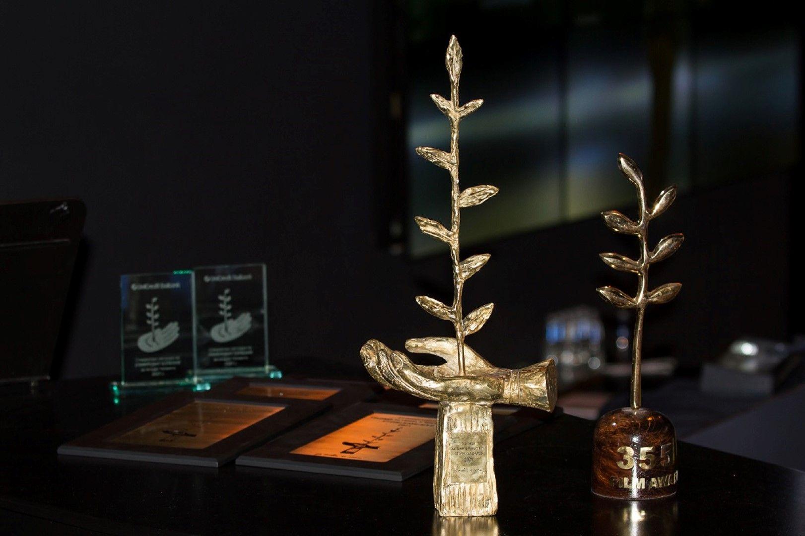 Почетните статуетки и награди на Фондацията