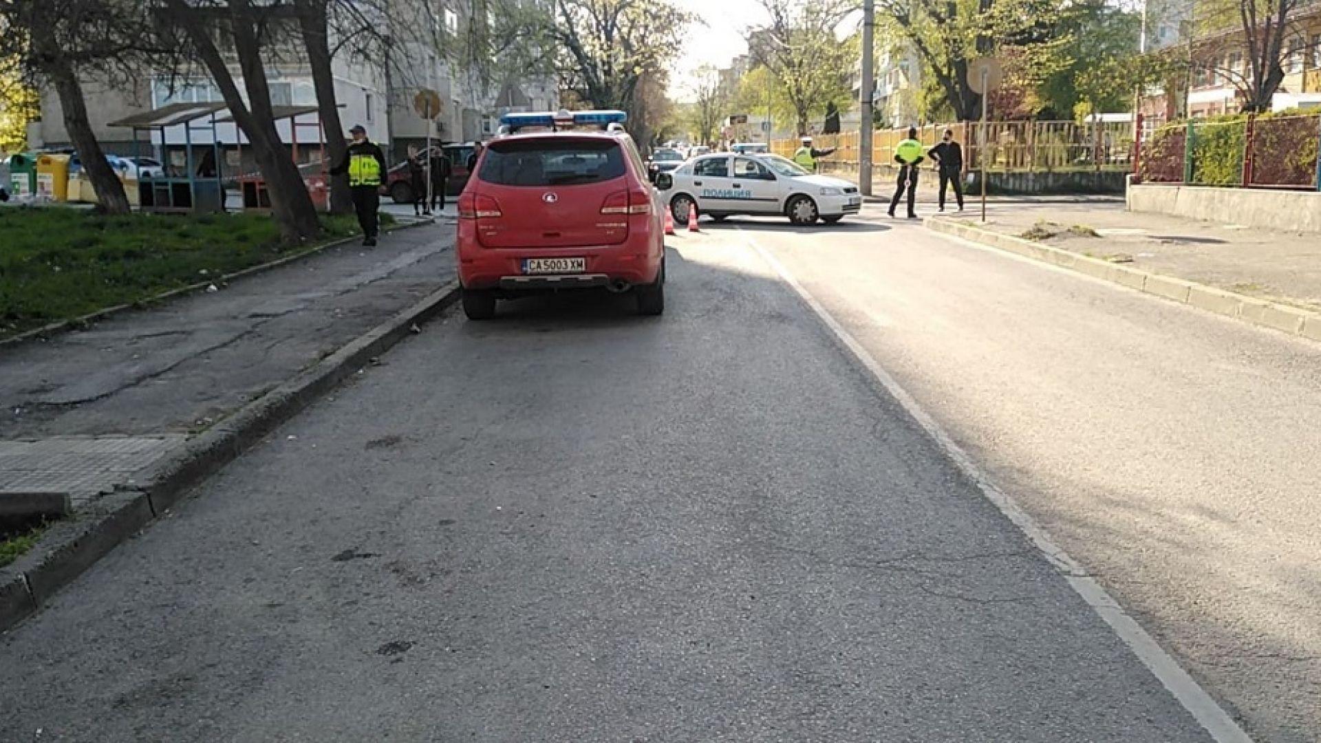 Евакуираха детска градина в Шумен заради теч на газ (снимки)