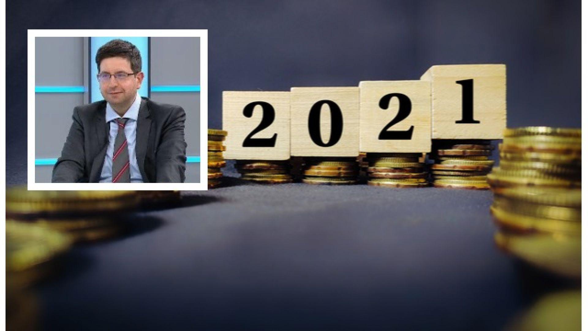 Петър Чобанов: Бюджетът бе предизборен и няма да издържи, нужна е спешна актуализация