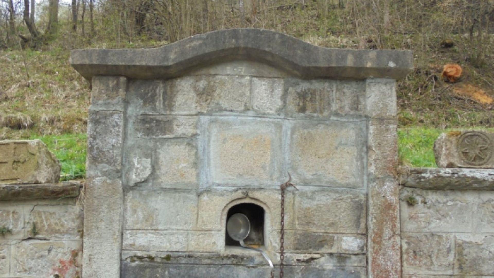 Дни преди Великден: Появиха се откраднати преди 3 г. камъни от историческа чешма